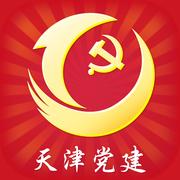 天津党务通知识竞赛软件2.1.7 最新版