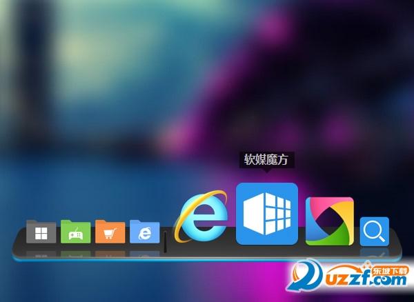 软媒魔方6.21正式版截图0