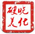 终结者2审判日3级夜视镜插件1.00安卓防封版