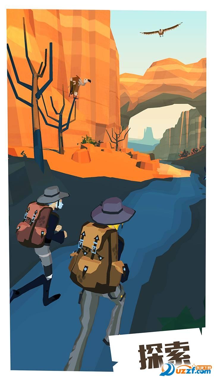边境之旅国服测试版(The Trail)截图