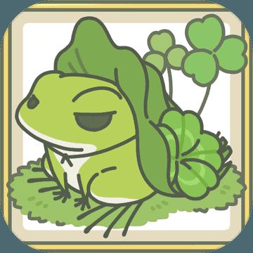 旅行青蛙手游内购破解版1.0 修改版