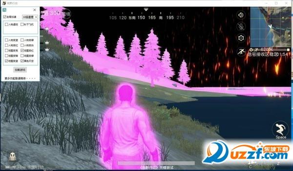 荒野行动PC版多功能加速辅助截图2