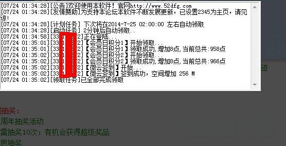 巅峰Q神10.90最新版截图1