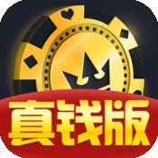 众发斗地主安卓版1.0 最新手机版