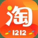 淘宝app7.2.3官方最新