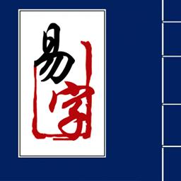 易字帖(字帖生成打印软件)1.1.1.0 官方绿色版