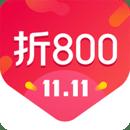 折800手机客户端4.38.0安卓最新版