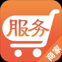 56异地商家助手app