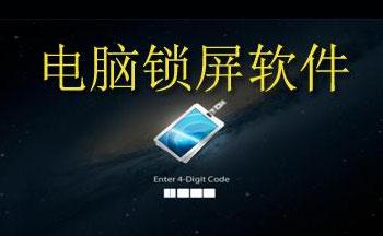 ��X�i屏�件