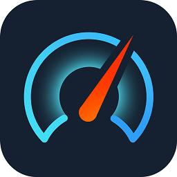 测网速大师app1.0.1 手机版
