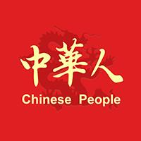 中华人手机版1.1.7 qg999钱柜娱乐
