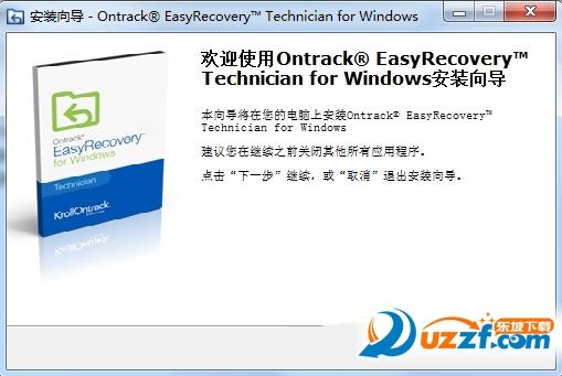 EasyRecovery Technician数据恢复软件截图1