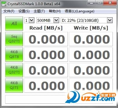 CrystalSSDMark中文版截图0