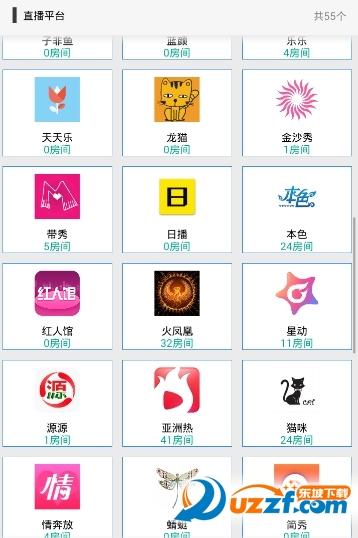 小美宝盒直播app截图
