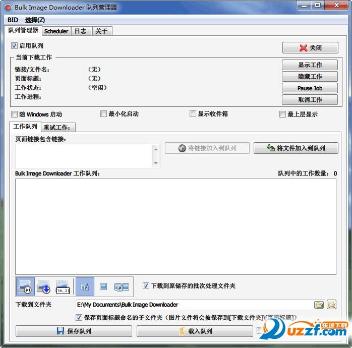 Bulk Image Downloader(BID)截图0