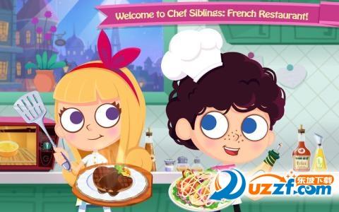 美食兄妹之法国餐厅手游截图