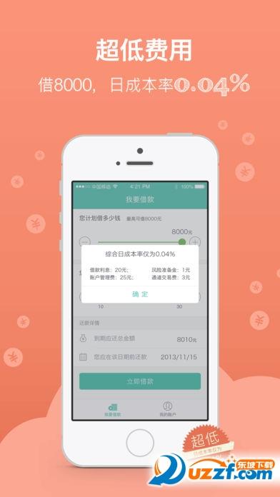 月光宝卡app最新版截图