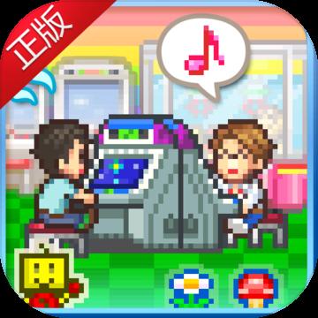 游戏厅物语苹果版1.02 ios最新汉化版