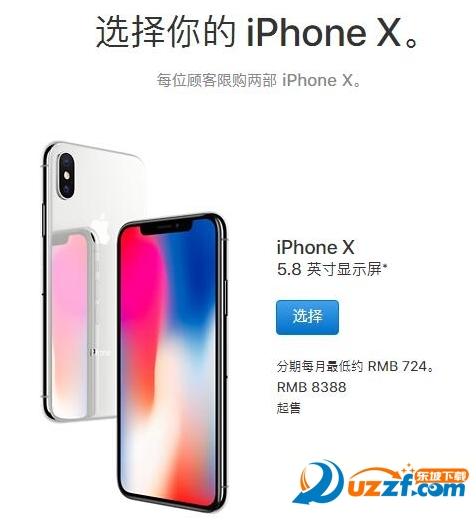 iPhone X专铃声Reflection下载截图0