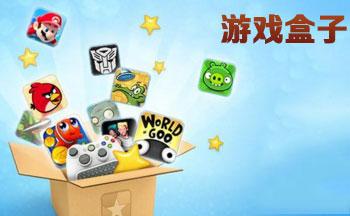 U乐平台盒子