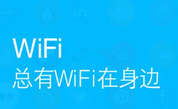 wifi�狳c�件