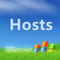hosts��管理工具