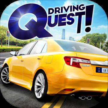 Driving Quest手游1.1 安卓qg999钱柜娱乐