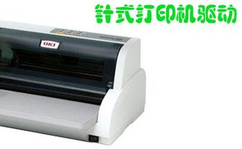 �式打印�C���