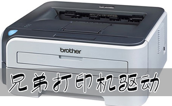 兄弟打印�C���