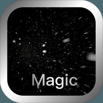 快手魔幻粒子表白神器软件1.0 安卓最新版