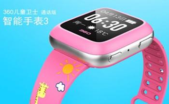儿童智能手表app下载