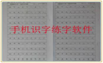 手�C�R字�字�件