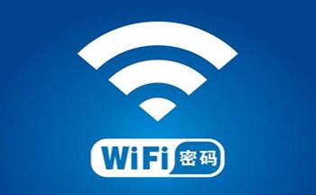 手机wifi密码破解工具