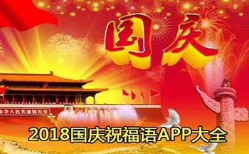2019���c�祝福�Z大全
