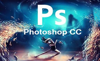 Photoshop CC软件合集