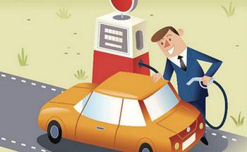 汽车加油软件