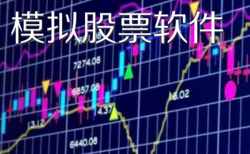 模�M股票�件