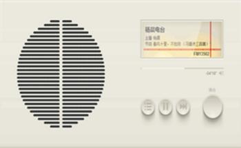 手机FM软件