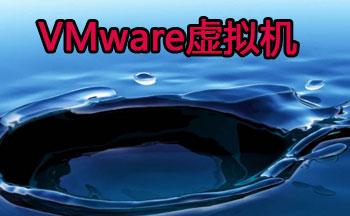 VMware��M�C下�d