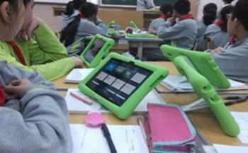 云课堂app