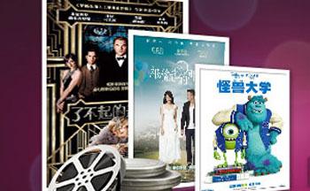 手机订电影票软件