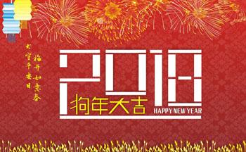 湖南卫视跨年演唱会2018直播软件