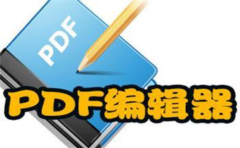 PDF��器