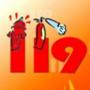 119全民消防手抄��D片�W生版