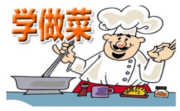 手机学做菜软件