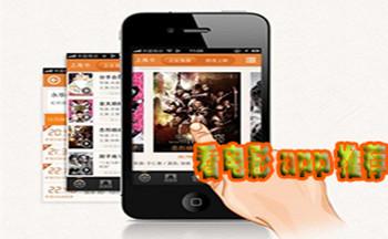 看电影app推荐_看电影的app哪个资源多