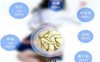 手机QQ圈圈赞软件