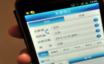 常用手机刷票软件