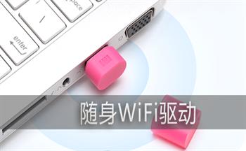 �S身WiFi���