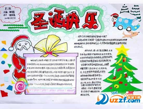 圣诞节手抄报英语版文字内容图片2017花边版